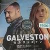 『 ガルヴェストン 』 -逃避行ものの佳作-