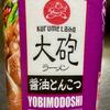 大砲ラーメン 醤油とんこつ(明星食品)