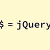 """【jQueryの基本の""""き""""】 パート1 - jQueryプラグインの使い方"""