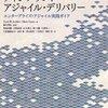 夏サミ 2014 『継続的デリバリーへ!~クラウドによってアプリケーション開発はどう変わるのか?~』聴講メモ #natsumi