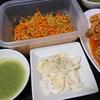 ポークチャップ、切り干しカレー炒め、ほうれん草のポタージュ、かぶのサラダ