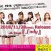 CHERRSEE 4th Single『Lady』 リリースイベント@アリオ橋本(2018/11/28)