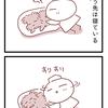 【犬マンガ】モフモフの犬に癒やされる。