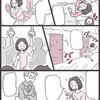 女性イラスト 栄養の解説漫画