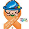 児童虐待防止のための「LINE相談」7月1日から利用出来ます!