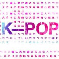 K Pop歌詞から学ぶ韓国語 シンプル単語クイズ Part 1 Twice Bts K