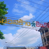 【タイ1人旅14日目】傘の街ボーサーンに行ってみた。