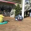【補足】埼玉県:越谷レイクタウン「ひな人形」