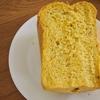 ホームベーカリー活用してる?残り物のご飯でおいしいパンを作ろう!!
