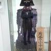 札幌白石区役所 ― 郷土館とハンバーグカレー ―