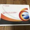お土産に「米国株厳選銘柄レポートBook」東証IRフェスタ2018