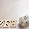 ZEH補助金の概要と補助金の推移
