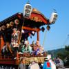 藤野の祭り 令和2年開催中止!