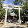 石切劔箭神社(石切さん) 宝物館公開/石切丸と小狐丸を見てきました