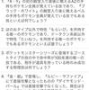 2月2日開催 「不定期ポケモンわざ・特性(第十二回)」解説