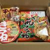 大阪と川崎国で貿易したったwwwww