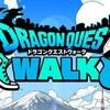 【ドラゴンクエストウォーク】DQ1第2章配信!初日でストーリークリアしてきました!