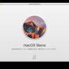 遅まきながら macOS Sierra に移行