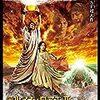 Amazonプライム・ビデオで『テルマエ・ロマエⅡ』を観た【映画(邦画)レビュー】