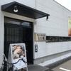 岸和田 「牛かつ専門店 うし寅」の牛かつが感動レベルの美味しさ!その理由とは!?