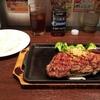 いきなりステーキ、いきなり閉店
