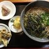 「奥永源寺渓流の里」に行ったのにまさかのハプニング発生!?予定が狂ったので蕎麦でも食べてきました-蕎麦がめちゃ美味-