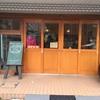 早稲田のイトウベーカリー(赤坂の長野ベーカリーの移転先)に行ってきた
