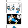 15日目あたふた