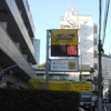 """東京には満車の駐車場ばっかりなことに対して""""小説風に""""文句言わせてください。"""