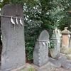 北九州市若松区の庚申塔 二島の日吉神社