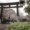 予定外参拝の愛知縣護国神社