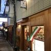 河原町・柳小路『VINAINO Kyoto(ヴィナイーノ・キョウト)』京都で気軽にいただくトスカーナ料理。それにしてもこの路地はいいお店多すぎじゃないか?