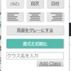 はてなブロガー必見!ブログのアクセス数をアップしたいならGoogleChromeを使おう