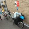 【自転車旅】名古屋からしまなみ海道まで行った話 1