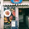 【千葉 津田沼】安くて美味しい西欧地中海料理 タパス&タパス