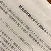 2018/7/14 30w4d 妊婦検診 東京リバーサイド病院