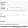 メタゲノムのtaxonomyアノテーションを行い定量する MGmapper