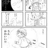 【育児漫画ぽいものまとめ】最近の息子