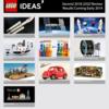 レゴ アイデア セカンド2018レビューの結果発表!