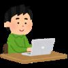 ブログを書き始めて