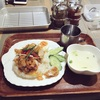 ご飯屋さん▼Thai Kitchen Kao Man Gai
