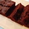 レンジで作る大豆粉のチョコ蒸しケーキ