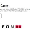 AMDグラボ購入者対象ゲームバンドルキャンペーン「Raise the Game」最新情報(2月3日時点)