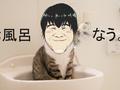 【検証】福山雅治さんになりたいので1週間だけ湯シャンで生活してみた。