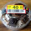 今日のお菓子 おやつにチョコプリンアラモード