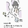 今日の絵日記 おじさん