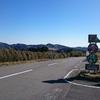 芦ノ湖スカイライン 絶景!芦ノ湖と箱根と富士山を見に行こう!