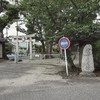 田神社の庚申塔 福岡県朝倉市本町