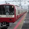 【鉄道写真】京急1000形19次車までコンプリートを目指す