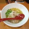 【今週のラーメン1104】 麺屋 翔 (東京・新宿)香彩鶏だし塩らーめん